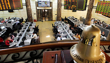 Egyptian exchange market © picture alliance / AP Photo | Amr Nabil